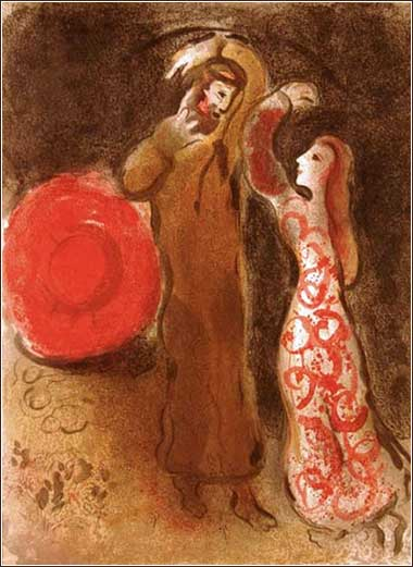 <i>Ruth and Boaz Meet</i>, by Marc Chagall, ca. 1960.
