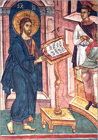 <i>Christ Teaching in the Synagogue in Nazareth (detail)</i>, 14th century fresco, Kosovo.