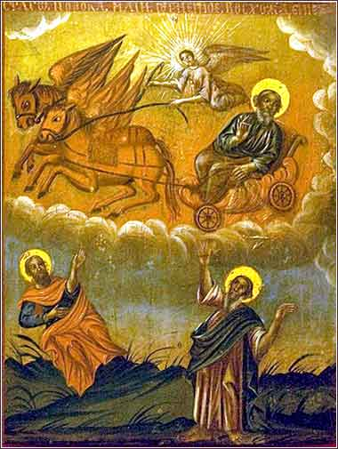 <i>Elijah</i>, Hungarian (Greek Orthodox) icon, ca. 1750.