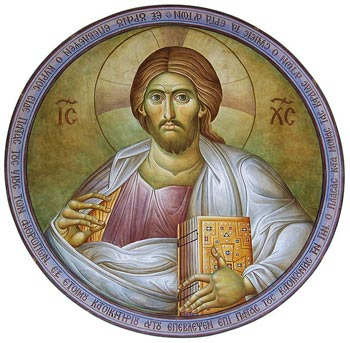 Round painting of Christ from Patras Cathedral