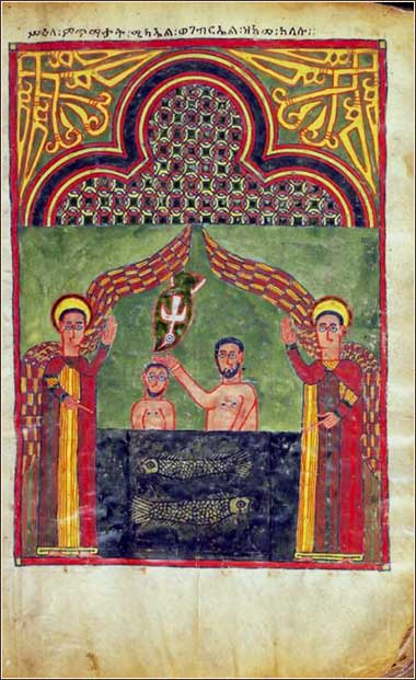 <i>Baptism of Jesus</i> from an Ethiopian Bible, ca. 1300.