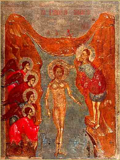 Early 14th century Russian icon of the Epiphany, showing the baptism of Jesus.