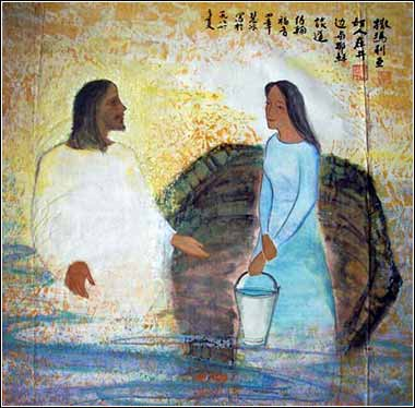 Jesus and the Samaritan woman at the well, unk. Japanese artist