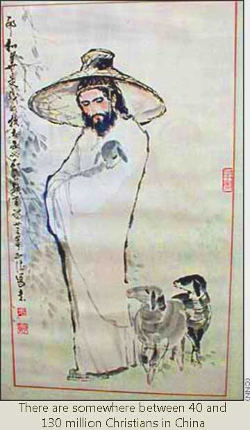 Chinese depiction of Christ the Good Shepherd