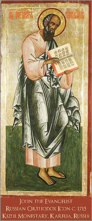 1725 Russian icon of John the Evangelist