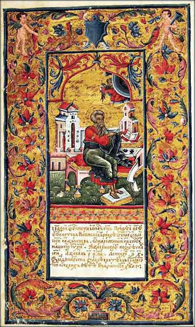 Saint Matthew, from the Peresonpnytsia Gospels, Ukraine, 16th Century