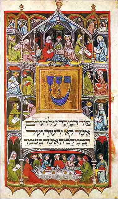 14th-century German illuminated Haggadah