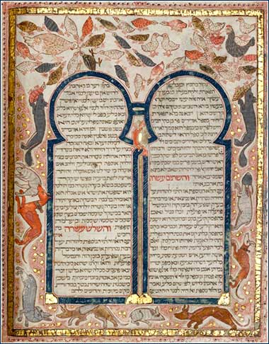 <i>Tanakh</i> (Jewish Bible), North Africa, possibly ca. 1200.