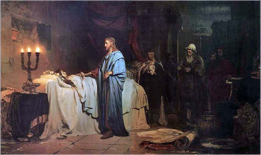 <i>The Raising of Jairus&rsquo;s Daughter</i> by Iliya Efimovich Repin, ca. 1871. Matthew 9