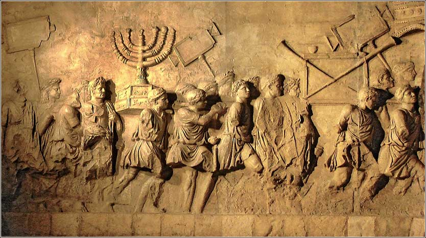 arch of titus, tabernacle