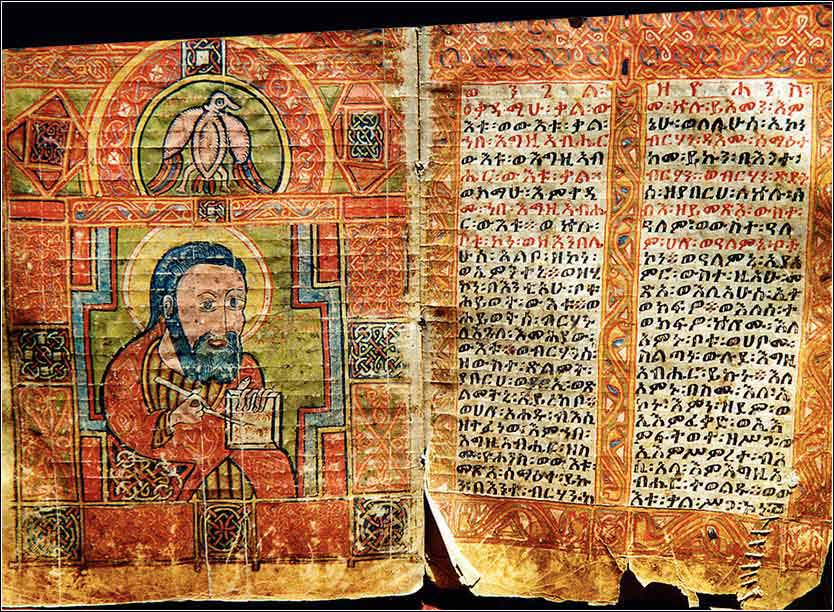 <i>Gospel of John</i> with a painting of the Evangelist, Ethiopian Bible ca. 800 A.D.? This Bible is written in Ge'ez, the ancient dead language of Ethiopia.  The Bible is housed in Abba Penwolton Monastery, the first monastery in Africa, built around 300 A.D.