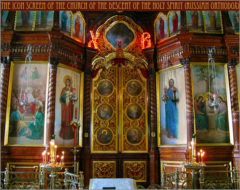 Isconostasis of the Church of the Descent of the Holy Spirit (Russian Orthodox)