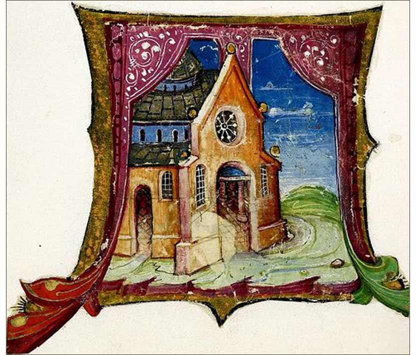 """T"" of Romanesque church from an illuminated Bible. Italy (Cremona) 15th cent."