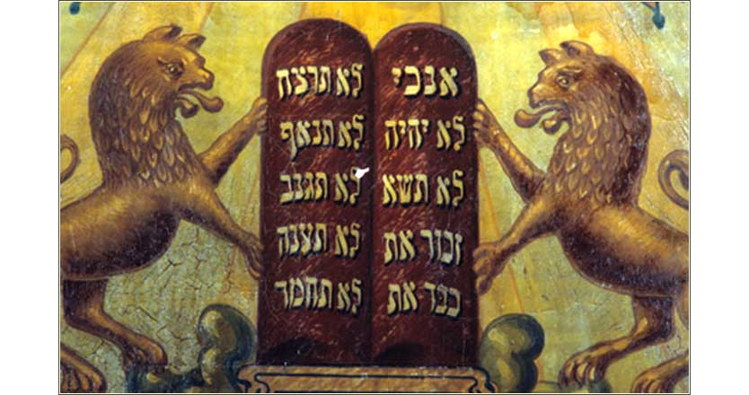 Synagogue mural by Samuel Gruber, ca. 1910.