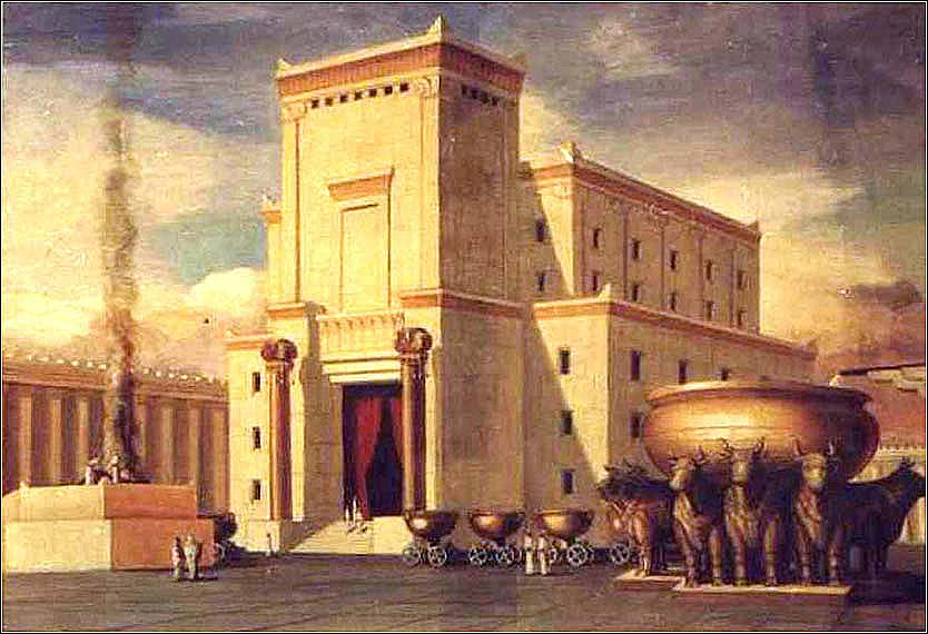 Solomon's Temple | First Temple Jerusalem