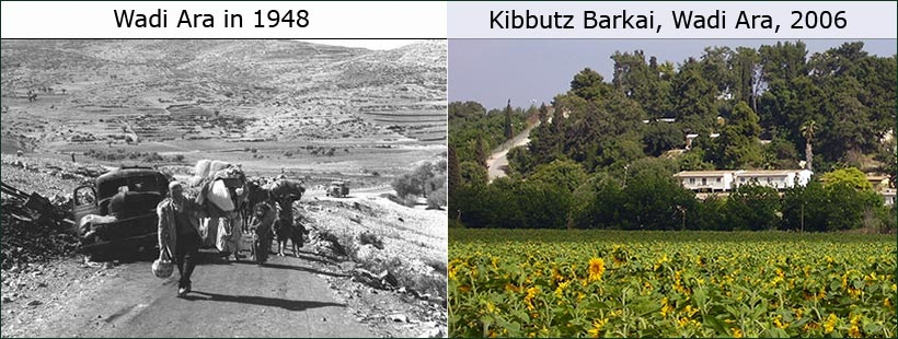 Israel before and after