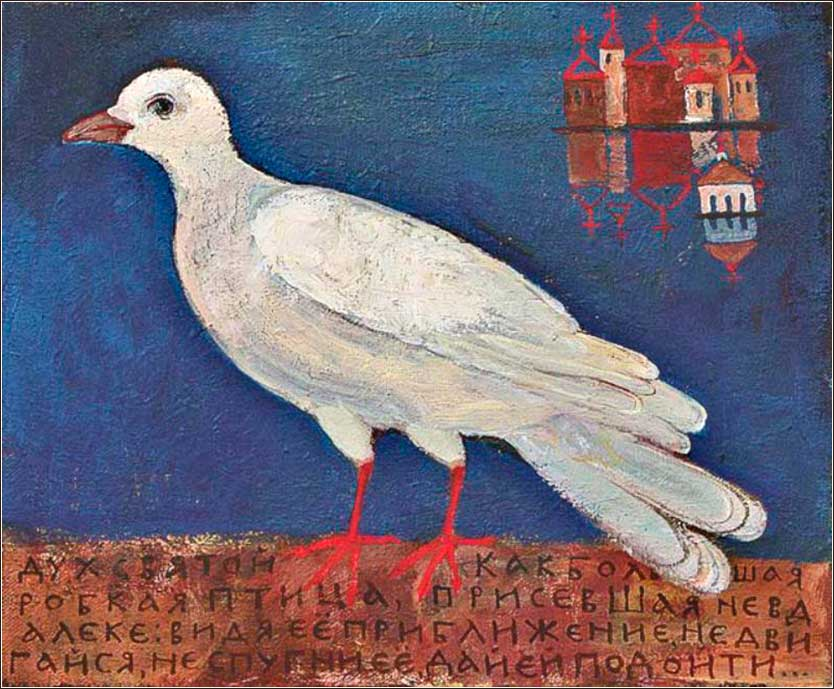 <i>A Bird from Heaven</i> by Yelena Cherkasova, contemporary