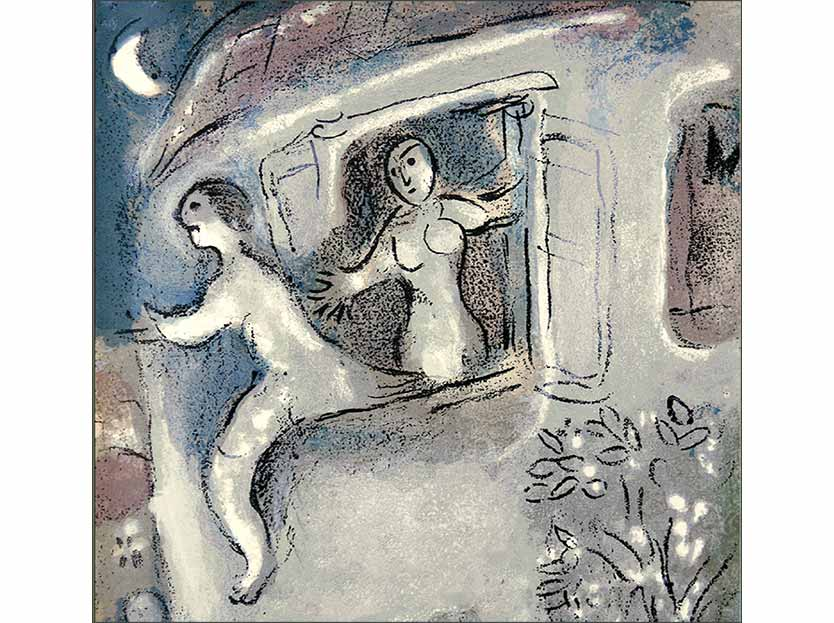 <i>David saved by Michal</i>, by Marc Chagall, ca. 1960