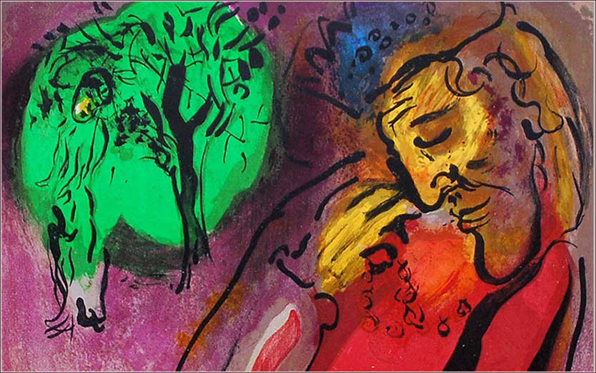 <i>David Mourns Absalom (detail)</i>, by Marc Chagall, 1956.