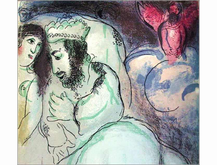 <i>Sarah and Abimelech</i>, by Marc Chagall, ca. 1960.