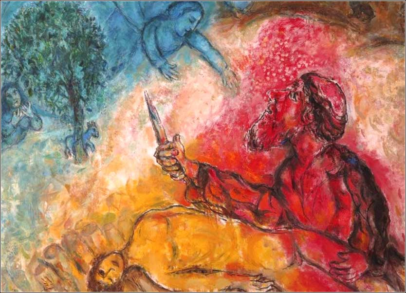 <i>The Sacrifice of Isaac</i>, by Marc Chagall, ca. 1966.
