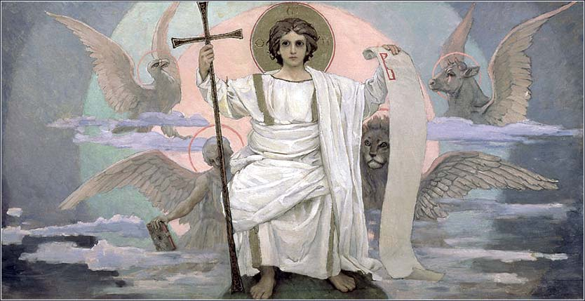 <i>Son of God, Word of God</i>, by Viktor Vasnetsov, ca. 1889.